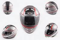 Шлем KOJI 550 premium интеграл серо красный