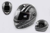 Шлем KOJI 550 premium интеграл серо черный