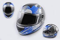 Шлем KOJI 550 premium интеграл черно синий