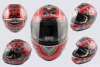Шлем интеграл LS-2 FF366 красный