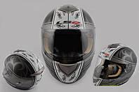 Шлем интеграл LS-2 FF366 черно белый матовый