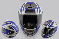 Шлем интеграл LS-2 FF368 сине белый матовый