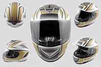 Шлем интеграл LS-2 FF368 бело золотой