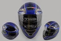 Шлем интеграл LS-2 FF375 с очками синий