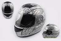 Шлем LS-2 Stardust интеграл серый