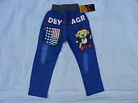 Купить детские джинсы не дорого
