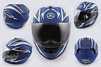 Шлем YAMAHA интеграл EDGE синий