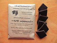 Шоколад ручной работы 90% горький 50 г