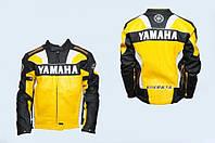 Мото куртка кожзам YAMAHA желтая
