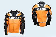 Мото куртка кожзам YAMAHA оранжевая