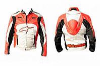Мото куртка ALPINESTARS кожзам-текстиль с аэродинамическим горбом красная