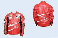 Мото куртка кожзам DAQINESE красная