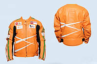 Мото куртка кожзам DAQINESE оранжевая