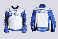 Мото куртка кожзам YAMAHA №1 сине-белая
