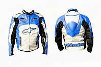Мото куртка ALPINESTARS кожзам-текстиль с аэродинамическим горбом синяя