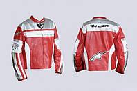 Мото куртка кожзам ALPINESTARS 46 красная