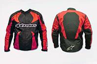Мото куртка текстиль Альпинстар красная
