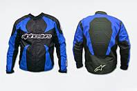 Мото куртка текстиль Альпинстар синяя
