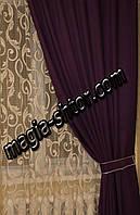 Портьерная ткань мультивельвет. Турция