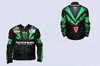 Мото куртка текстиль KAWASAKI MONSTER ENERGY