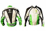 Мото куртка текстиль MONSTER зеленая
