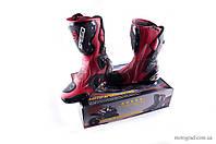 Мото Ботинки PROBIKER mod 1001, красные