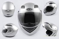 Шлем COM трансформер K991 серебристый