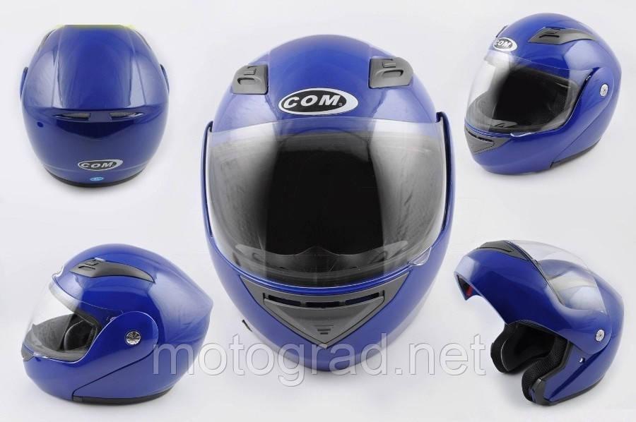 Шлем COM трансформер K991 синий