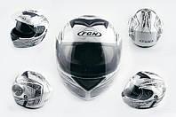 Шлем FGN трансформер 111 с двойным визором белый с узором