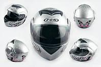 Шлем FGN трансформер 111 с двойным визором серебристый с бабочками