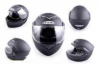 Шлем FGN трансформер 111 с двойным визором черный глянцевый