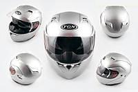 Шлем FGN трансформер 688 с двойным визором серебристый