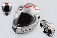 Шлем FGN трансформер RACE бело серый