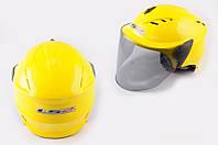 Шлем LS-2 OF100 полулицевик желтый
