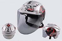 Шлем LS-2 OF100 BIOHAZARD полулицевик серый