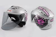 Шлем LS-2 OF100 PINK PUSSIES полулицевик серый