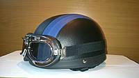 Кожаный Шлем-каска с очками синие полосы