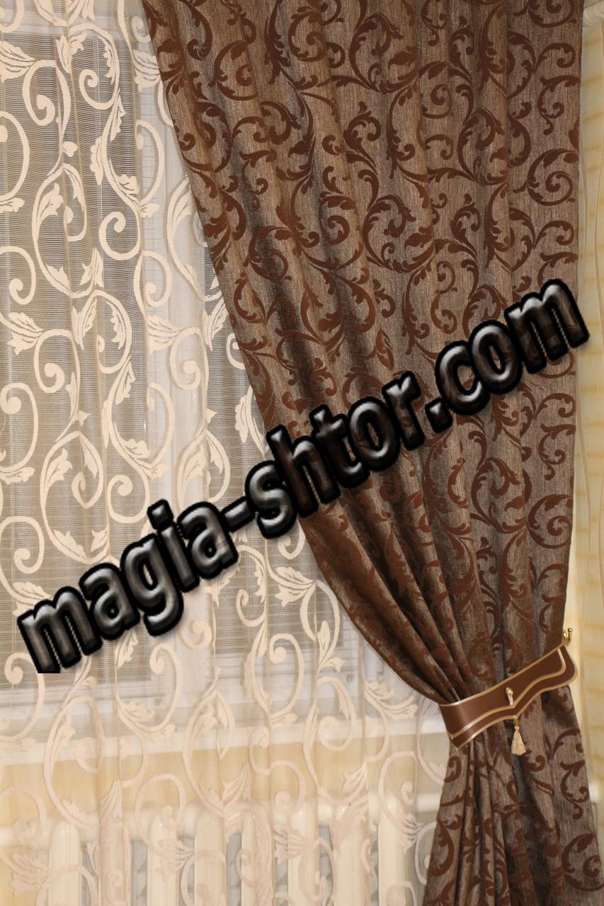 Портьерная ткань монако. Турция