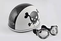 Шлем-каска TVD Skull с очками бело черный