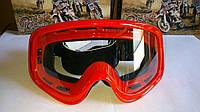 Очки маска для мотокросса Vega красные