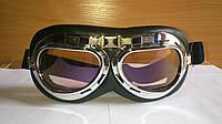 Очки хромированные мотоциклетные затемненные