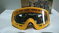 Очки маска для лыжного спорта Vega желтые