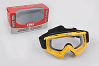 Очки маска для мотокросса Vega MJ-16 желтые