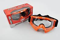 Очки маска для мотокросса Vega MJ-16 оранжевые