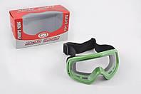 Очки маска для мотокросса M-01 зеленые