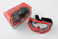 Очки маска для мотокросса M-01 красные