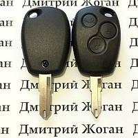 Корпус авто ключа для Opel MOVANO, VIVARO (опель мовано, виваро) 3 кнопки, лезвие NE 73