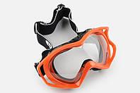 Лыжные очки маска для сноуборда Vega MJ-11 оранжевые