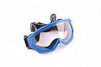 Очки маска для мотокросса Vega MJ-12 синие