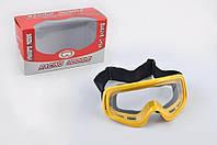 Очки маска для мотокросса M-01 желтые